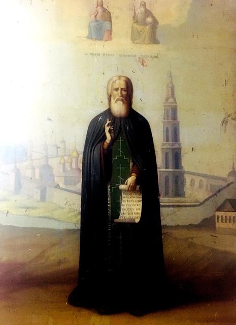 прп. Макарий